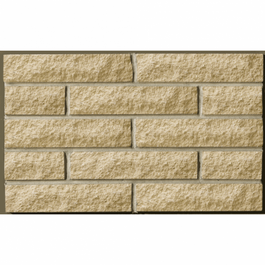 Marshalite Split Faced Garden Walling - Single Size Packs